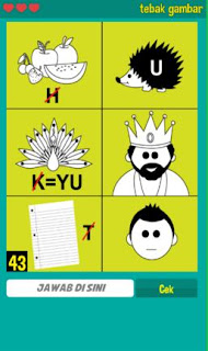 Answer keys game Guess the picture along with the picture: level8 crap on me to seduce the King of stubborn