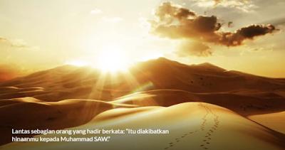 Menghina Nabi Muhammad SAW