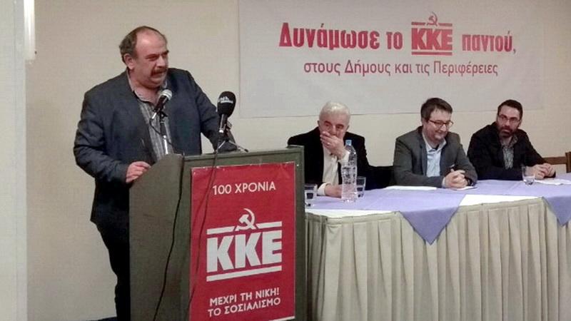 Εκδηλώσεις παρουσίασης των ψηφοδελτίων της Λαϊκής Συσπείρωσης