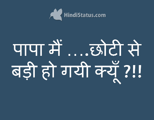 Why Dad Hindi Status The Best Place For Hindi Quotes And Status