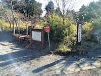 ハイキングコース入口