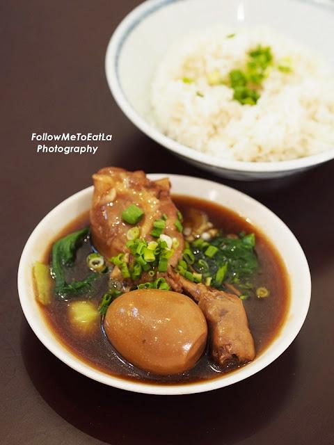 Stew Soy Chicken RM 7.90