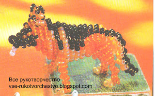 Собака из бисера фото из книги