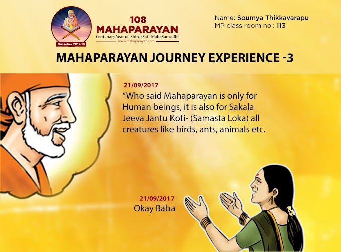 Baba Says Mahaparayan Is For Samastha Loka