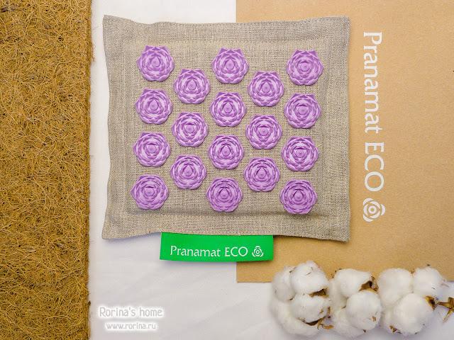 Pranamat Micro: отзывы