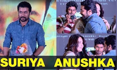 Surya taller than Anushka??? TSK Success meet | Bagamathi | Studio Green