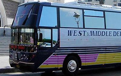 أتوبيس غرب و وسط الدلتا West and Middle Delta Bus