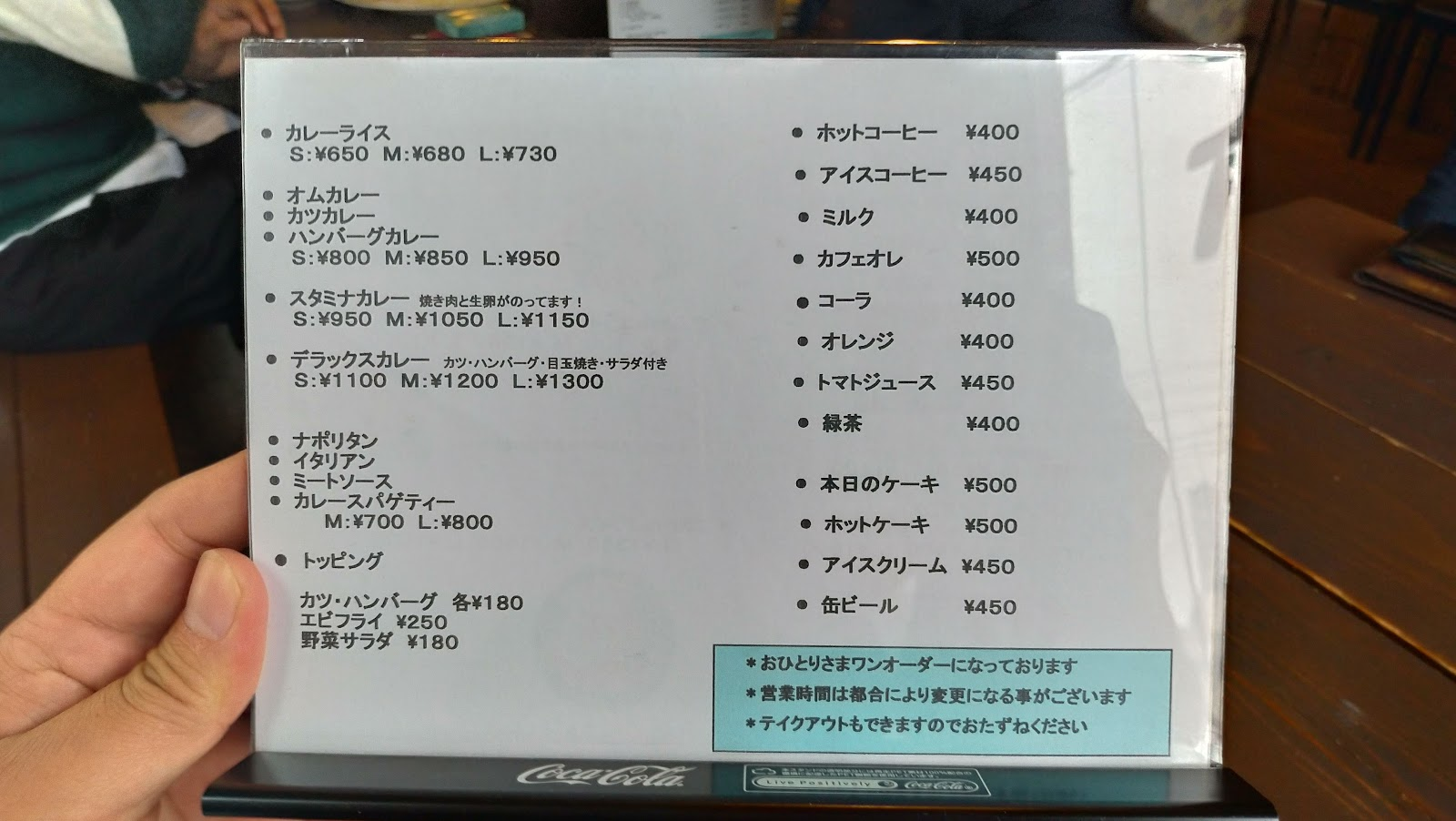 メニュー長崎市旭町「チャイルドボックス」ランチのトルコライスが超おすすめ!