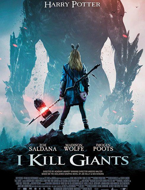 مشاهدة فيلم I Kill Giants 2017 مترجم