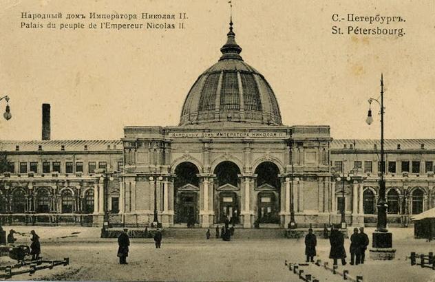 Всеобщее народное образование. Российская империя