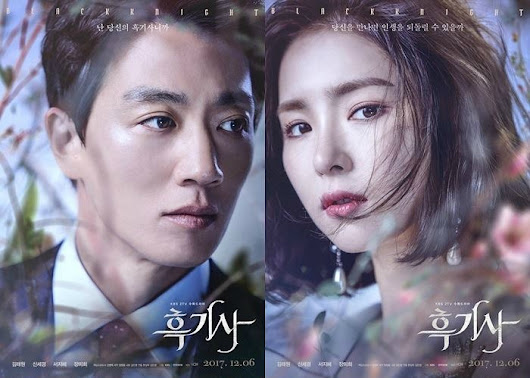 Download Drama Korea Black Knight Subtitle Indonesia Terbaru - Wiscamovies