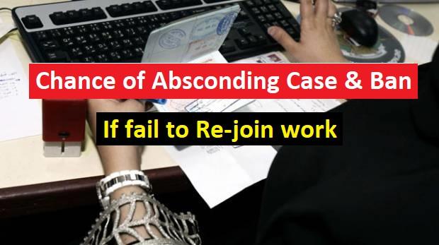 uae ban, visa ban in uae, uae absconding persons list, absconding case in uae,