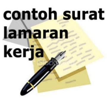 Tips Membuat Surat Lamaran Kerja Yang Baik Dan Benar