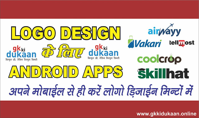 logo, logo-maker, logo-apps