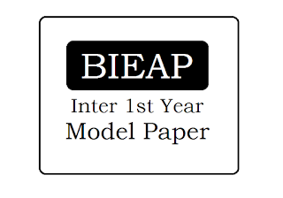 AP Inter 1st year Model Papers