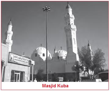 Strategi Dakwah Rasulullah di Madinah dengan Mendirikan Masjid
