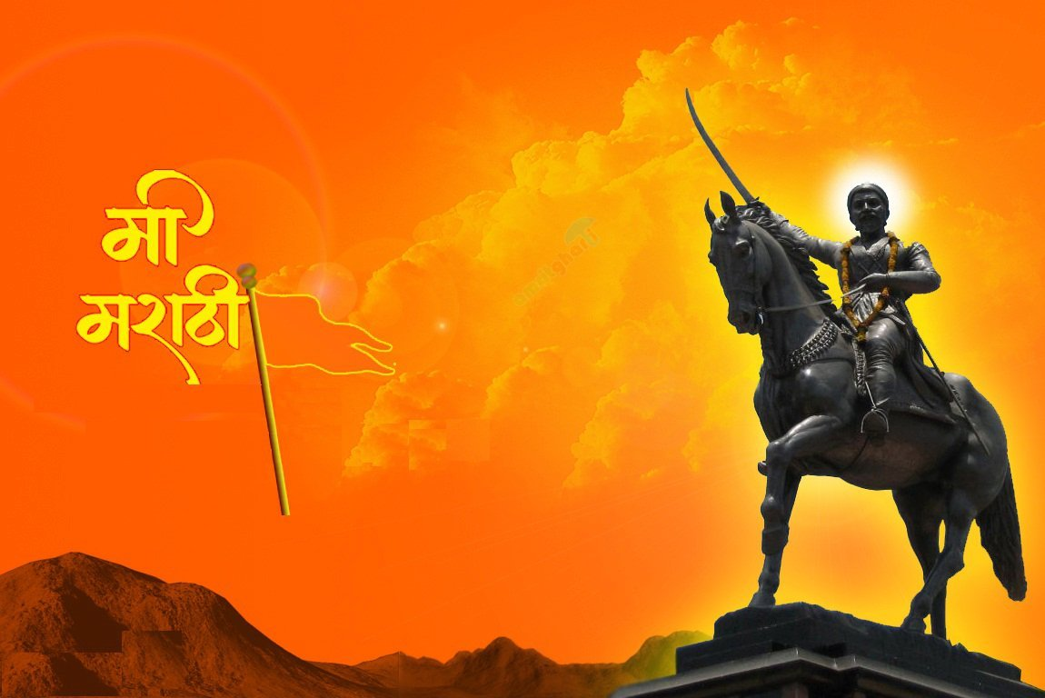Hd wallpaper shivaji maharaj - Shivaji Maharaj Jayanti Hd Wallpapers Http All In Onewallpapersfortollyto3d Blogspot In
