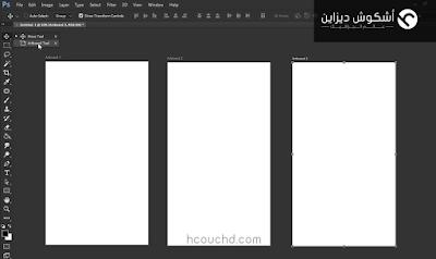 ألواح الرسم أو ألواح العمل ( Artboards ) :