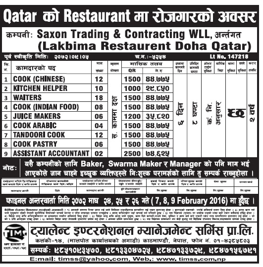 JOBS IN QATAR RESTAURANT FOR NEPALI, SALARY RS 74,625