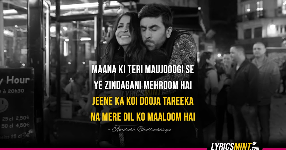 Jatt Quotes Wallpaper 14 Heart Touching Quotes From Quot Ae Dil Hai Mushkil