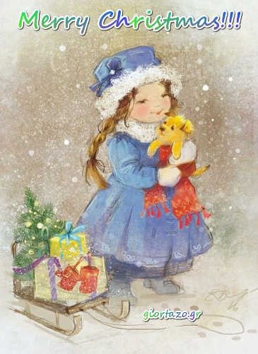 Merry Christmas  ..  giortazo