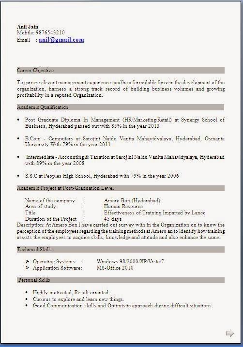 Resume Format For Freshers In Mba Fresher Mba Resume