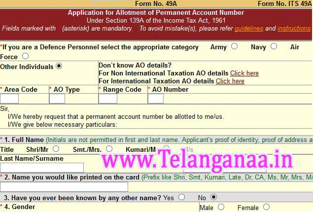 How to Apply PAN Card Application Online