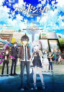 Hand Shakers Episode 1-12 END Subtitle Indonesia (Batch)