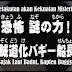One Piece Episode 5 Subtitle Indonesia