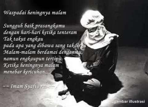 Gambar illustrasi syair-syair Imam Syafi'i ra.