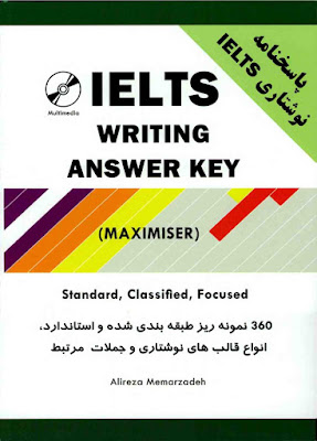 IELTS Writing Answer Key - Memarzadeh Alireza