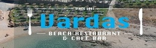 VARDAS BEACH RESTAURANT & CAFE BAR