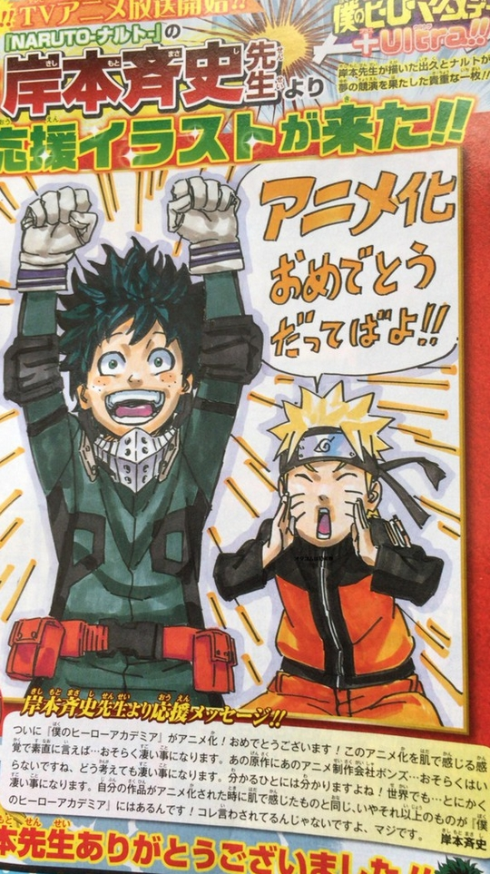 My Hero Academia, Masashi Kishimoto, Weekly Shonen Jump, Shueisha, Manga, Actu Manga,