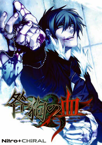 Steampung Girl Holding Skull Wallpaper Nowhere Grrrl Rese 241 A Togainu No Chi