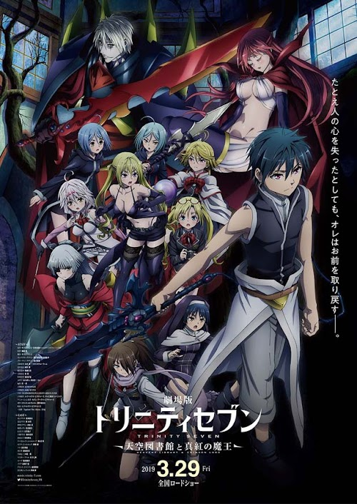 Descargar Trinity Seven Movie 2: Tenkuu Toshokan to Shinku no Maou [Pelicula][Sub Español][MEGA] HDL][Sin Censura]