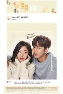 Sinopsis Drama Korea I'm Not a Robot Episode 1, 2, 3, 4, 5, 6, 7, 8, 9 ,10, 11, 12, 13, 14, 15, 16 Sampai Terakhir