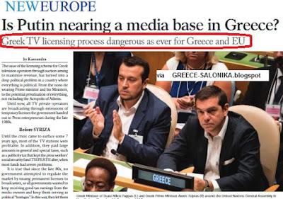 http://greece-salonika.blogspot.com/2016/09/new-europe.html
