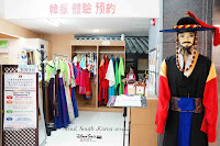 Free Traditional Korean Costume Experience in Seoul
