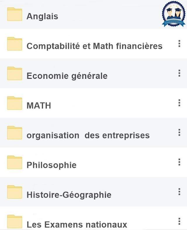 BAC, Cours + Résumés + Examens