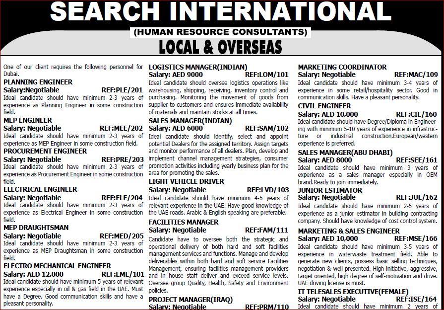 forex trader jobs in dubai