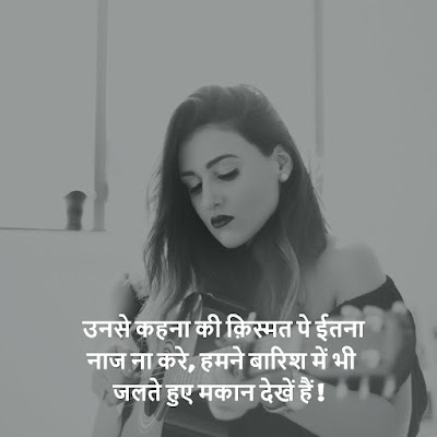famous Sad Status About Life in hindi