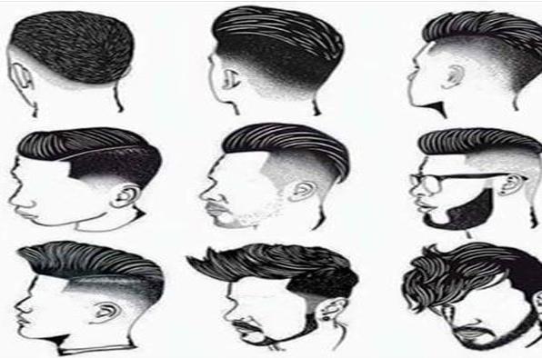 Trend Model Rambut (qoza') Masa Kini