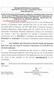 Haryana PGT Absentee list