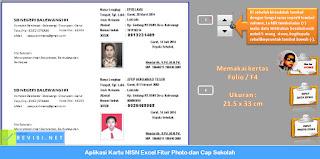 Aplikasi Kartu NISN Excel Fitur Photo dan Cap Sekolah