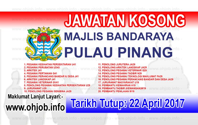 Jawatan Kerja Kosong MBPP - Majlis Bandaraya Pulau Pinang logo www.ohjob.info april 2017