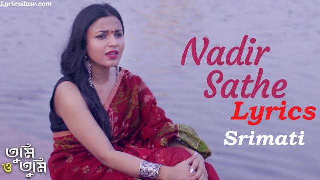 Nadir Sathe Lyrics