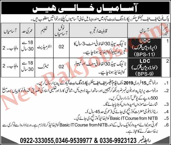UDC & LDC Jobs in Pakistan Army today Sunday 20 Jan 2019
