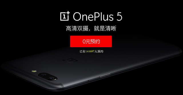 OnePlus 5 registrations in China garner huge footfall
