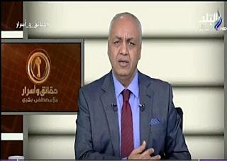 برنامج حقائق و أسرار حلقة الخميس 4 -1-2018 مصطفى بكرى