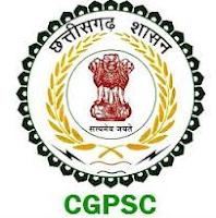 CGPSC भर्ती 2018